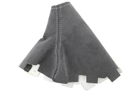 JPM Coachworks Brake Boot Steel Grey Alcantara Silver Stitching