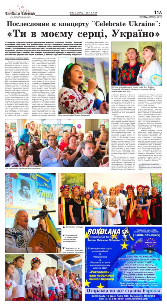 the_dallas_telegraph_e_077_p_11-page-001_600