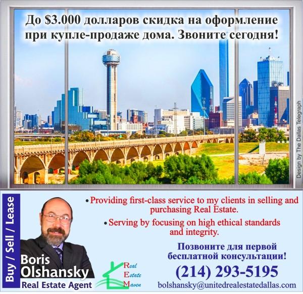 Boris_Olshansky-600