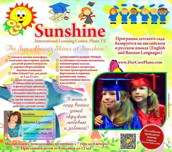 sunshine_80_13 june_600
