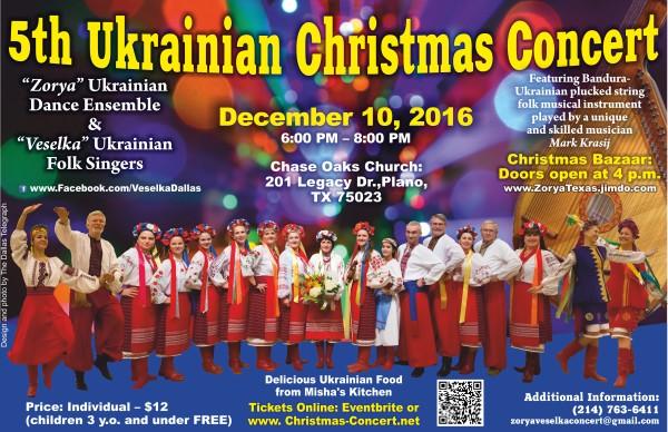 ukrainian-concert-2016-updated-new_600