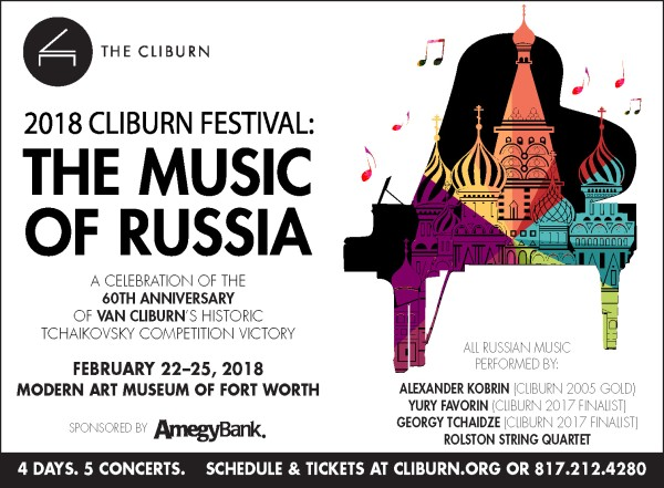 2018 Cliburn Festival: The Music of Russia ⋆ Russian Dallas