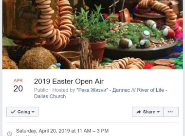 Празднование Пасхи в Далласе