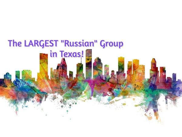 Russian Houston - Русский Хьюстон