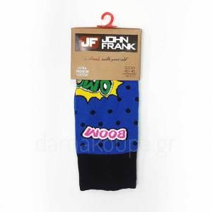 Κάλτσες μπλε ανδρικές με comics