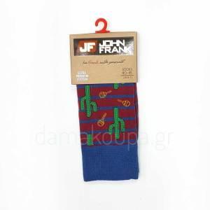 Μπλε ριγωτές κάλτσες