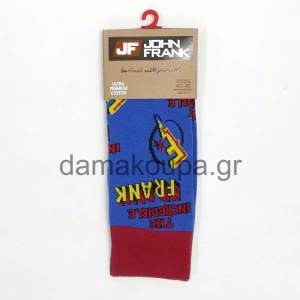 Χαρούμενες κάλτσες ανδρικές