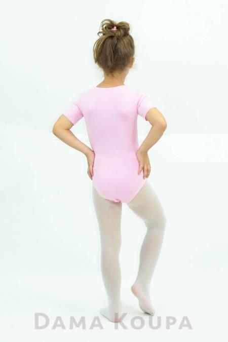 Ροζ κορμάκι μπαλέτου για παιδί