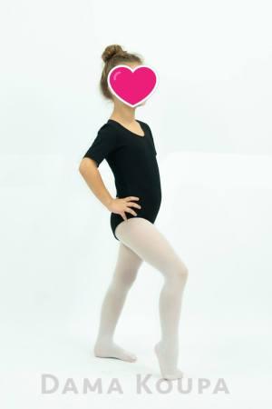 Παιδικό κορμάκι γυμναστικής με κοντό μανίκι Dama Koupa aa4aa339d2d
