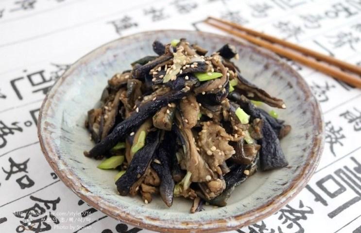 berenjenas-coreanas