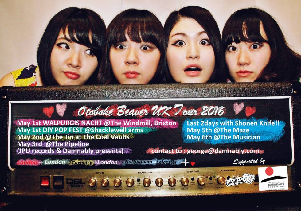 Otoboke Beaver tour flyer