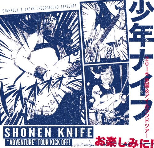 Shonen Knife Adventure Tour Kick off at The Pipeline