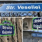 Străzi din București și numele lor | Aurel Ionescu