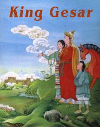 cultural-Gesar-01