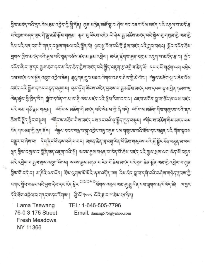 cultural_letter_tb-page-002