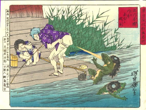 Farting at a kappa at the lumber yard in Fukagawa from 'Crazy Pictures of Famous Places in Tōkyō'