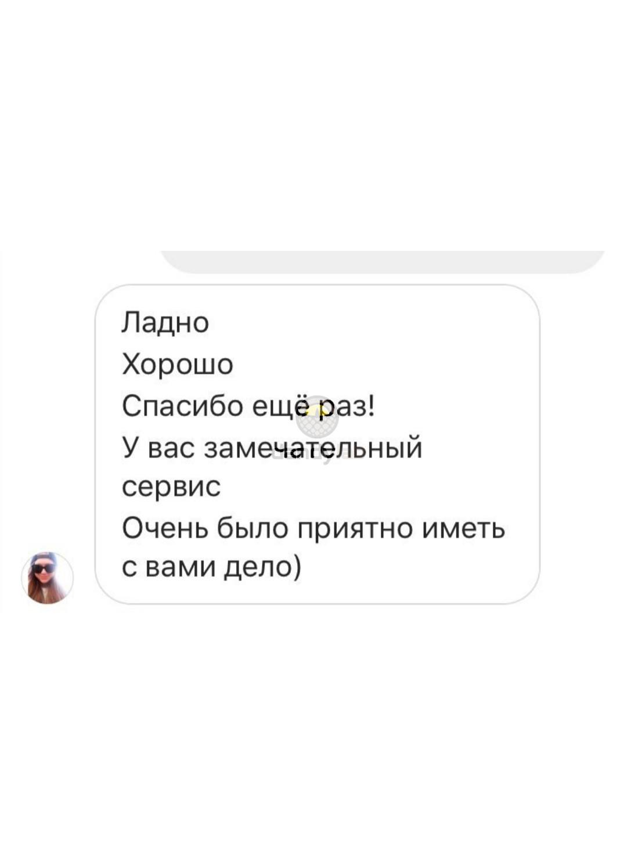 %name Отзывы клиентов
