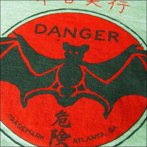 Danger Bat Silent Action detail