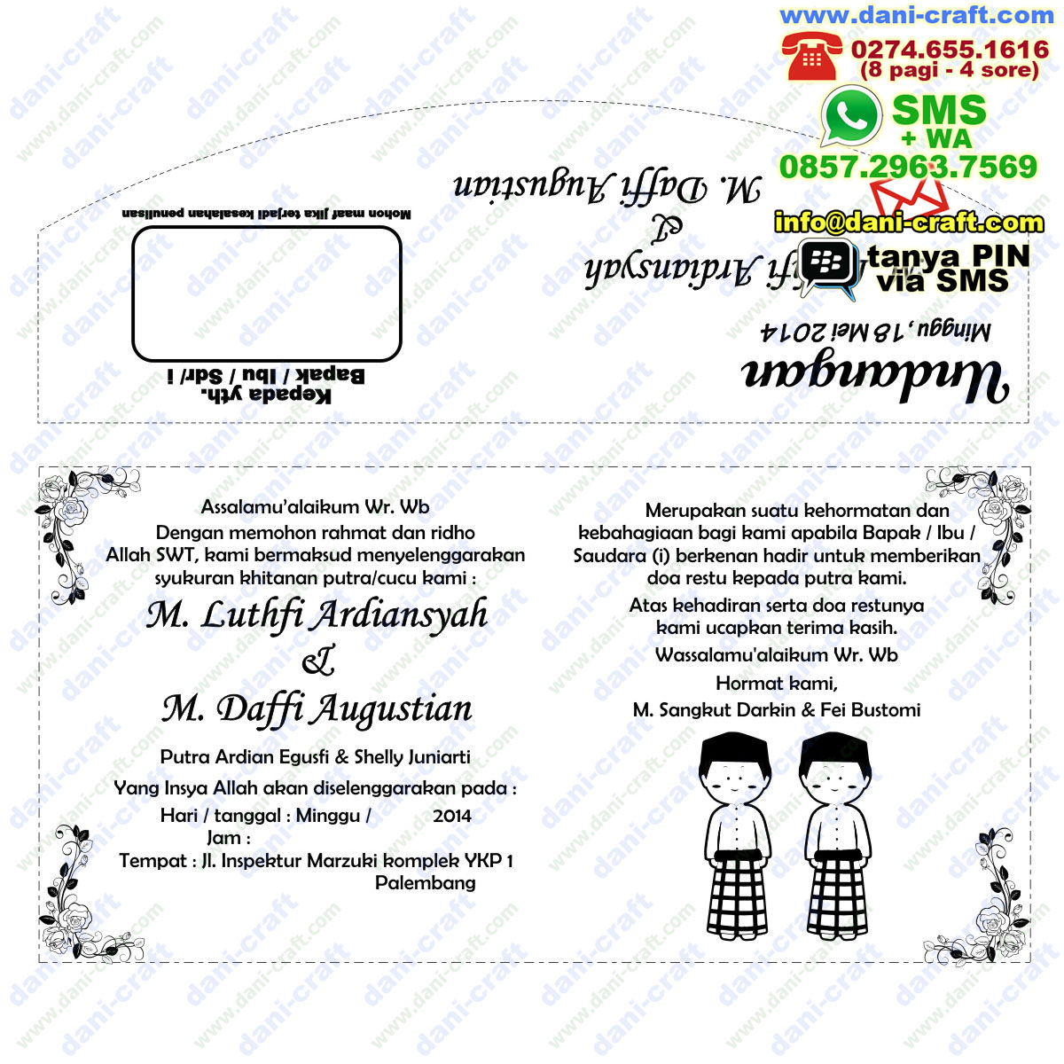 Undangan Khitanan Unik Murah Undangan Sunatan Souvenir Pernikahan