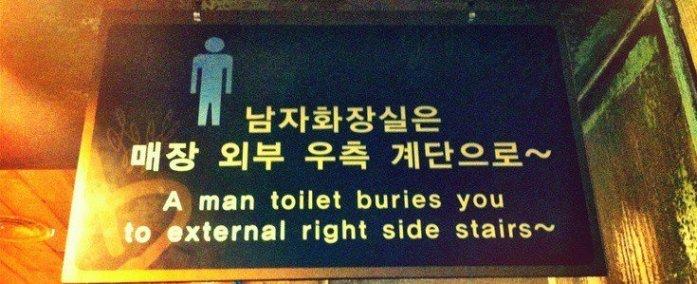 Bad translation only gets half the job done.