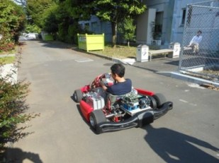 Penelitian Motor Listrik