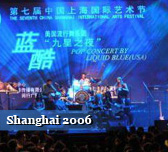 Daniel Pearl Music Day