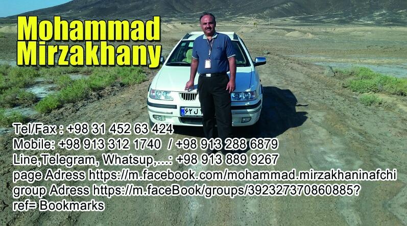 Mohammad Mirzakhany