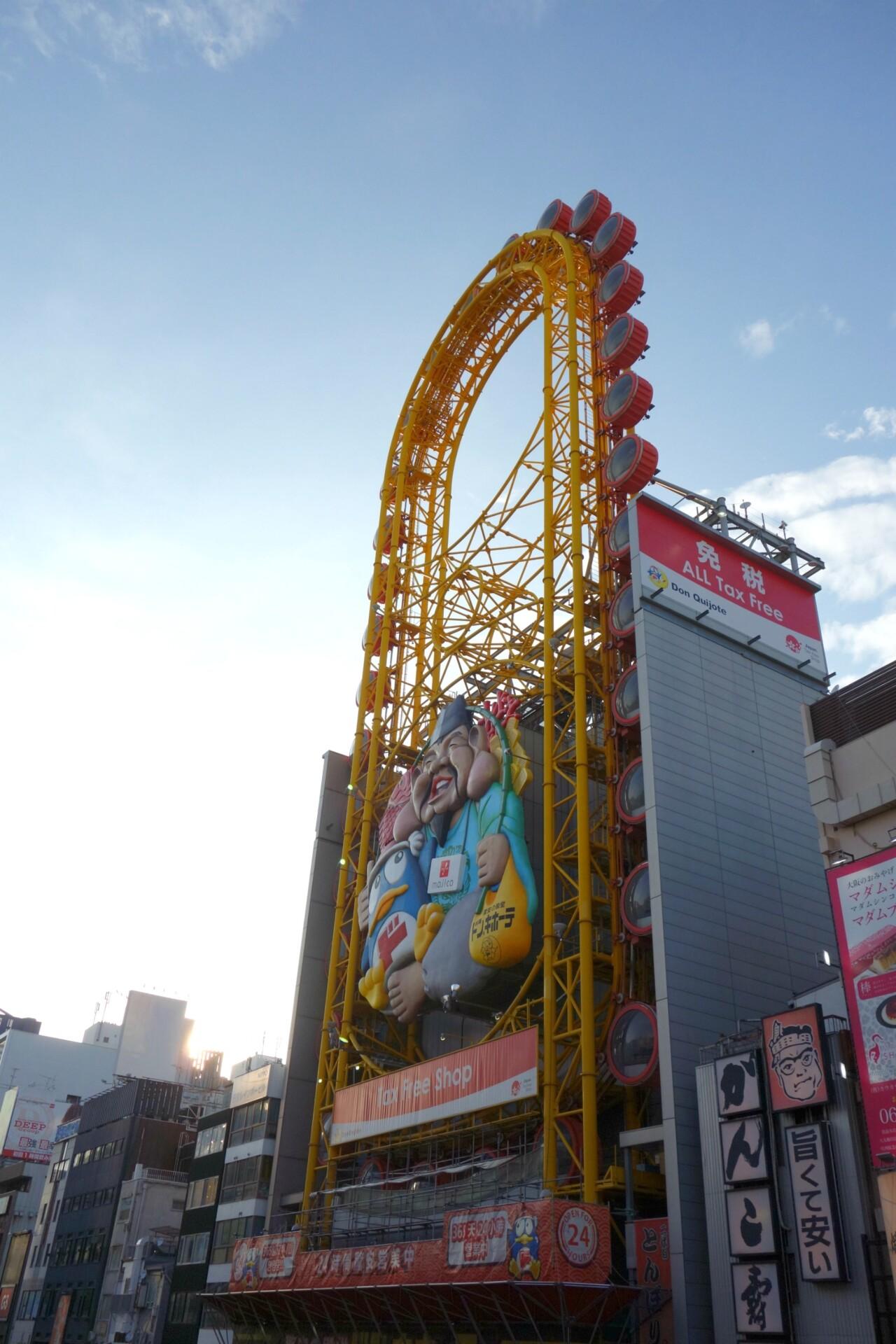 Don Quixote Ferris Wheel