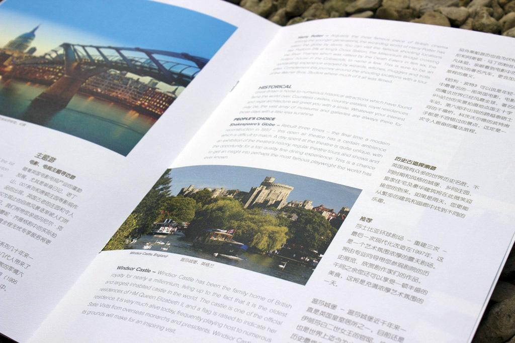 premium-brochure-design5