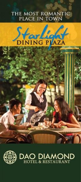 Starlight Dining Plaza