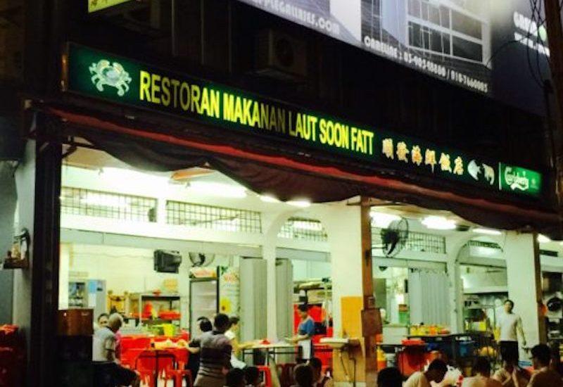 Soon Fatt seafood restaurant