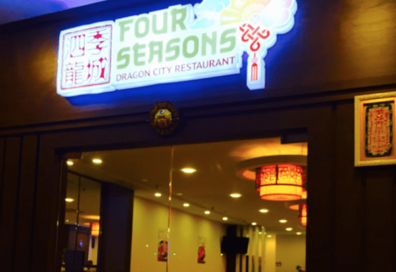 Four seasons dragon city restaurant