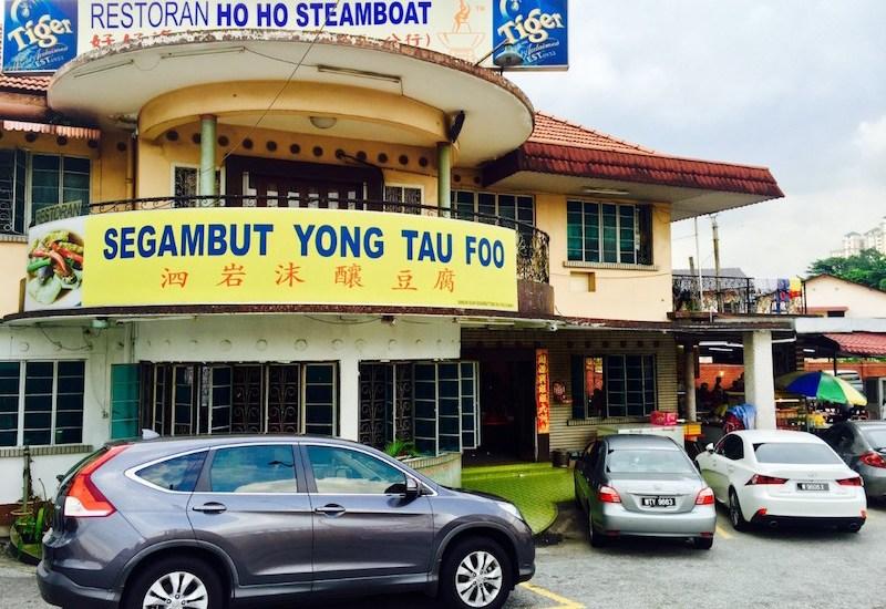 Segambut Yong Tau Foo