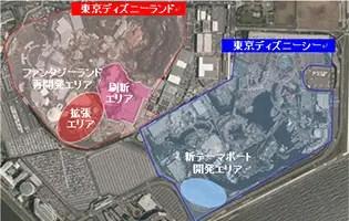 Tokyo Disneyland 2 Park large-scale development area