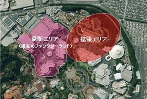 "Tokyo Disneyland ""redevelopment of fantasy land"" area"