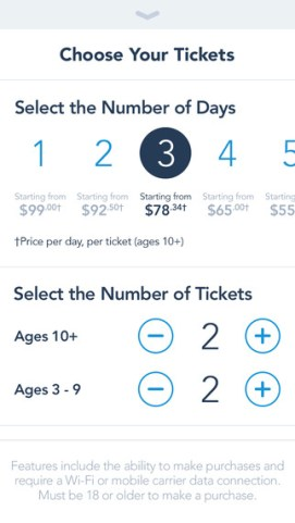 Disneyland App (4)