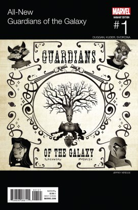 All-New_Guardians_of_the_Galaxy_1_Veregge_Hip-Hop_Variant