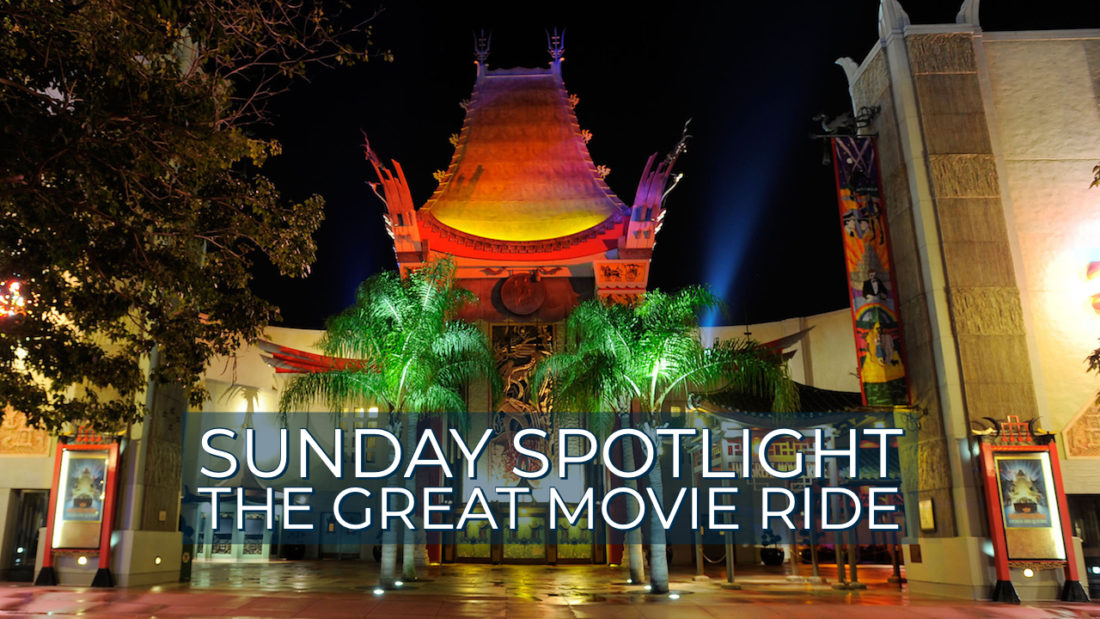 Sunday Spotlight: The Great Movie Ride