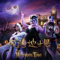 Disney Halloween Time Takes You on an Immersive Halloween Musical Journey from Day to Night Only at Hong Kong Disneyland
