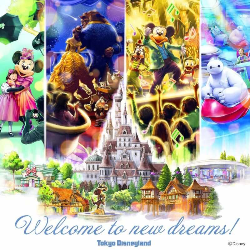 Welcome to New Dreams - Tokyo Disneyland