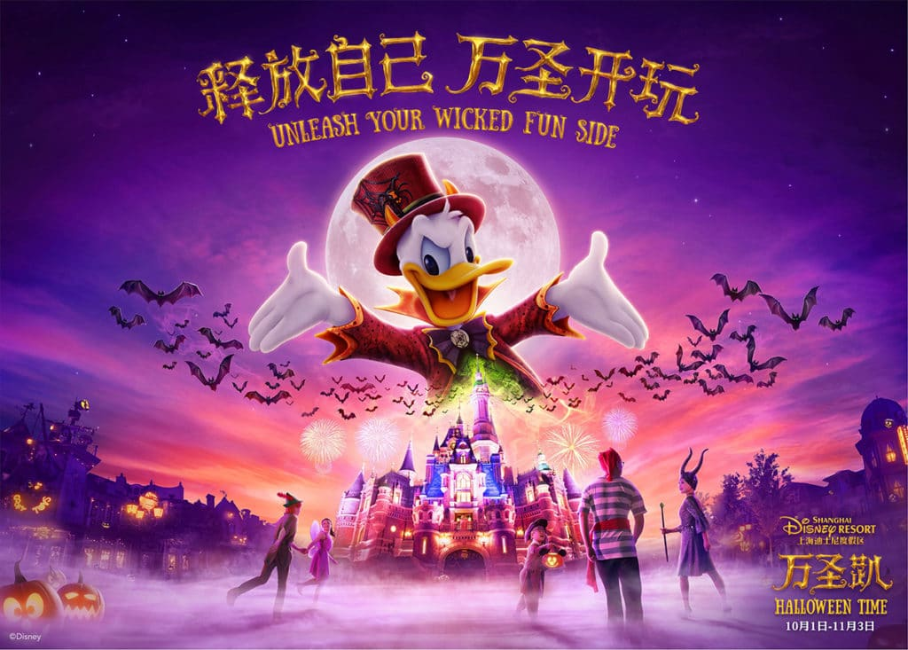 Shanghai Disney Resort - Halloweentime