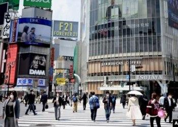 Suasana sudut kota di Jepang (Foto : VIVA)