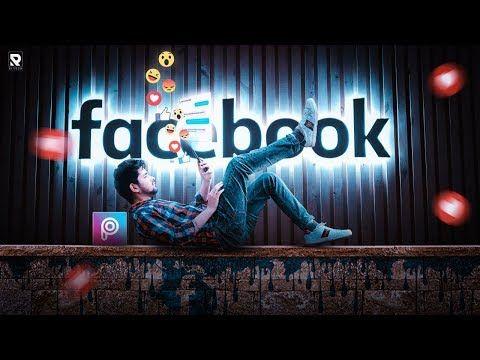 فيسبوك مرض العصر