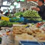Cao Yang markets