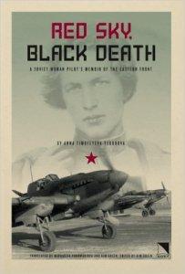 Book cover, Red Sky, Black Death, Author Anna Timofeyeva-Yegorova