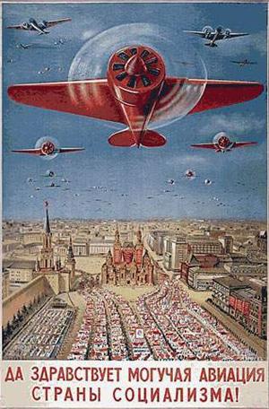 SOVIET PROPAGANDA, ART, POSTER, AVIATION, HISTORY