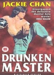 Drunkenmasteraff