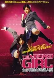 maskedgirl