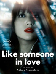 Like-Someone-in-Love-poster