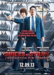 Shield-of-straw-poster-02